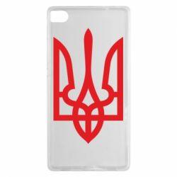Чехол для Huawei P8 Класичний герб України - FatLine