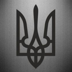 Наклейка Класичний герб України