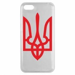 Чехол для Huawei Y5 2018 Класичний герб України - FatLine