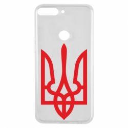 Чехол для Huawei Y7 Prime 2018 Класичний герб України - FatLine