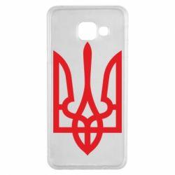 Чохол для Samsung A3 2016 Класичний герб України