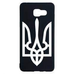 Чохол для Samsung A5 2016 Класичний герб України