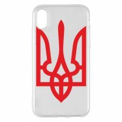 Наклейка Класичний герб України - FatLine