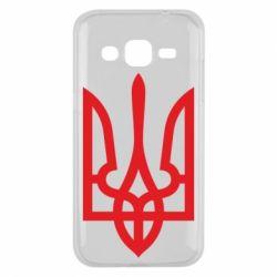 Чехол для Samsung J2 2015 Класичний герб України