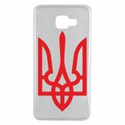 Чехол для Samsung A7 2016 Класичний герб України