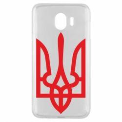 Чохол для Samsung J4 Класичний герб України