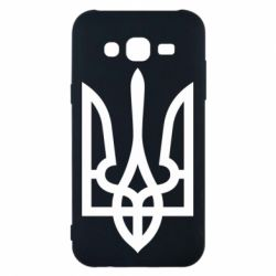 Чохол для Samsung J5 2015 Класичний герб України