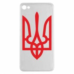 Чехол для Meizu U20 Класичний герб України - FatLine
