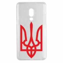 Чехол для Meizu 15 Plus Класичний герб України - FatLine