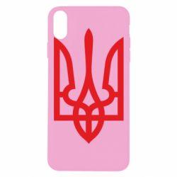 Чохол для iPhone Xs Max Класичний герб України