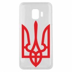 Чохол для Samsung J2 Core Класичний герб України