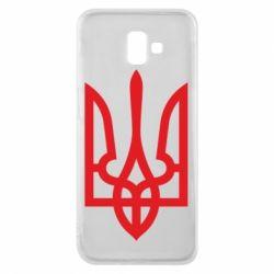 Чехол для Samsung J6 Plus 2018 Класичний герб України