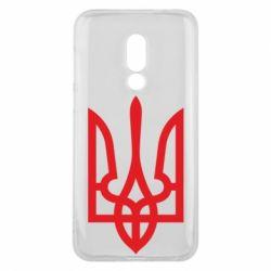Чехол для Meizu 16 Класичний герб України - FatLine