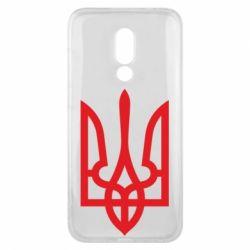 Чехол для Meizu 16x Класичний герб України - FatLine