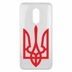 Чехол для Meizu 16 plus Класичний герб України - FatLine