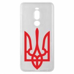 Чехол для Meizu Note 8 Класичний герб України - FatLine