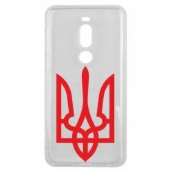 Чехол для Meizu V8 Pro Класичний герб України - FatLine
