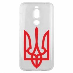 Чехол для Meizu X8 Класичний герб України - FatLine