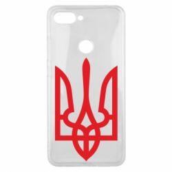 Чехол для Xiaomi Mi8 Lite Класичний герб України - FatLine