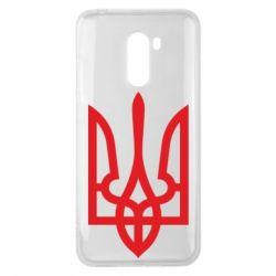 Чехол для Xiaomi Pocophone F1 Класичний герб України - FatLine