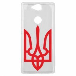 Чехол для Sony Xperia XA2 Plus Класичний герб України - FatLine