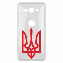 Чехол для Sony Xperia XZ2 Compact Класичний герб України - FatLine