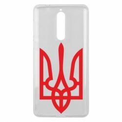 Чехол для Nokia 8 Класичний герб України - FatLine