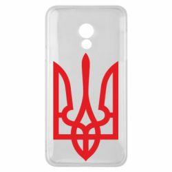 Чехол для Meizu 15 Lite Класичний герб України - FatLine