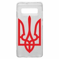 Чехол для Samsung S10+ Класичний герб України