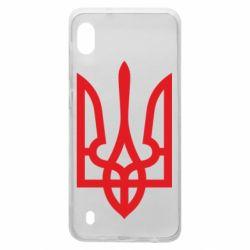 Чехол для Samsung A10 Класичний герб України