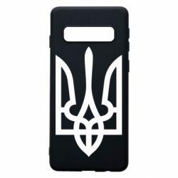Чехол для Samsung S10 Класичний герб України
