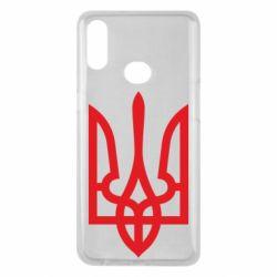Чехол для Samsung A10s Класичний герб України
