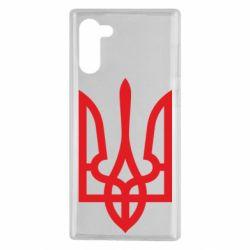 Чохол для Samsung Note 10 Класичний герб України
