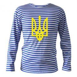 Тельняшка с длинным рукавом Класичний герб України
