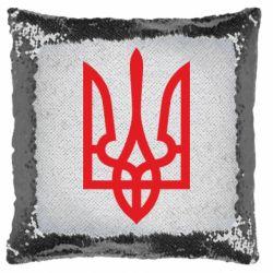 Подушка-хамелеон Класичний герб України