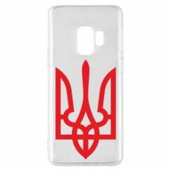 Пивной бокал Класичний герб України - FatLine