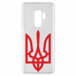 Чохол для Samsung S9+ Класичний герб України