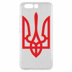 Чехол для Huawei P10 Класичний герб України - FatLine