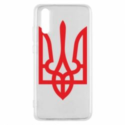 Чехол для Huawei P20 Класичний герб України - FatLine