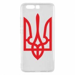 Чехол для Huawei P10 Plus Класичний герб України - FatLine