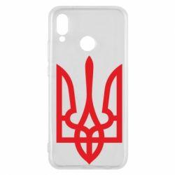 Чехол для Huawei P20 Lite Класичний герб України - FatLine
