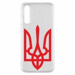Чехол для Huawei P20 Pro Класичний герб України - FatLine