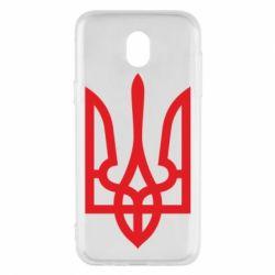 Чехол для Samsung J5 2017 Класичний герб України