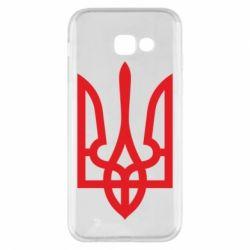 Чехол для Samsung A5 2017 Класичний герб України