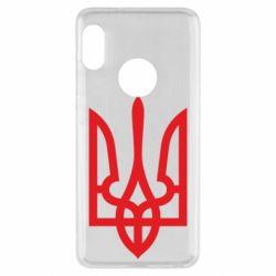 Чехол для Xiaomi Redmi Note 5 Класичний герб України - FatLine
