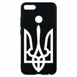 Чехол для Xiaomi Mi A1 Класичний герб України - FatLine