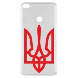Чехол для Xiaomi Mi Max 2 Класичний герб України - FatLine
