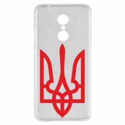 Чехол для Xiaomi Redmi 5 Класичний герб України - FatLine