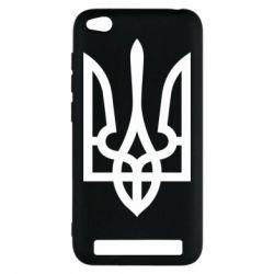 Чехол для Xiaomi Redmi 5a Класичний герб України - FatLine