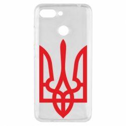 Чехол для Xiaomi Redmi 6 Класичний герб України - FatLine